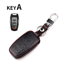 цена на Metal leather Car Key Shell Cover Case keychain For Great Wall HAVAL H1 H2 H3 H5 H6 H7 H8 H9 M4 M6 Concept COUPE F7x SC C30 C50