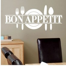 Hot Modern&romanticbon appetitFrench Kitchen Restaurant vinyl stickers Art wall stickers 8344 large size classic french bon appetit with grape decoration wall art kitchen decor decal