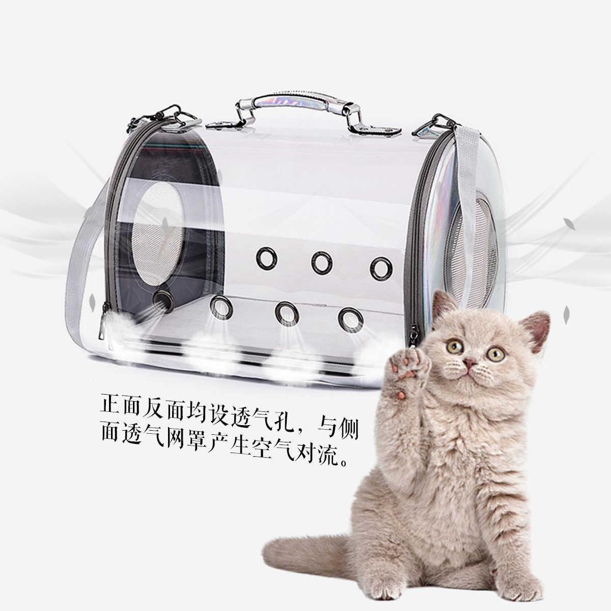 Okno Cat Carrier plecak przestrzeń kapsułka przezroczysta torba dla zwierząt duża torba podróżna dla kota Bolso Para Gato moda produkty dla zwierząt KK60MX