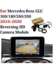 Camera-Decoder-Adapter Mercedes-Benz Car-Reversing-Trajectory for GLC 260/200