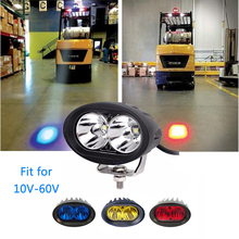 ECAHAYAKU 1Pcs 10-60V 3inch  20w hot blue yellow red white Light Vehicle Safety Lamp LED Forklift light fork truck spot beam