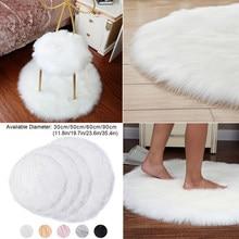 Tapete de pele de carneiro artificial macio 30*30cm tapete do quarto esteira de lã artificial quente peludo tapete assento textil pele área tapetes