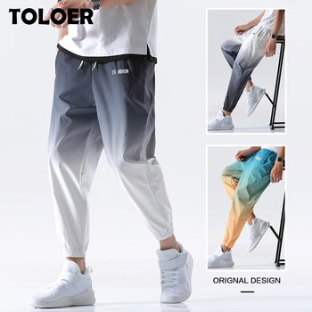 2021 New Hip Hop Streetwear Joggers Pants Men Casual Cargo Pant Trousers High Street Elastic Waist Gradient Color Harem Pant Man 1