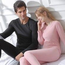 Men Women Cotton Thermal Underwear Men Underwear Ground Wool Heat Long
