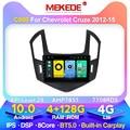 MEKEDE 9 дюймов Автомобильный android радио 4G RAM мультимедиа для Chevrolet Cruze J300 J308 2012 2013 2014 2015 GPS навигация без DVD