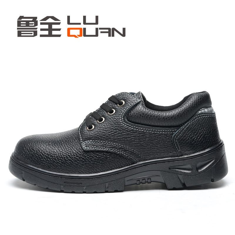 Safe Protective Shoes Anti-smashing And Anti-penetration Oil Resistant Acid-base Safety Shoes Low Top Anti-slip Protective Shoes