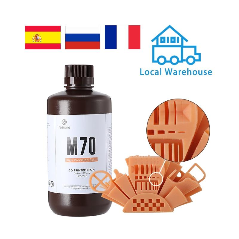 Resione M70 четкие детали маленький запах 3d принтер смола для Elegoo Anycubic Смола 3d принтер SLA DLP LCD 405nm UV
