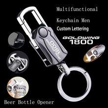 Motorrad Schlüssel Kette Keychain Metall Multifunktions Schlüsselring Für honda goldwing 1800 gl1800 GL1800 Zubehör