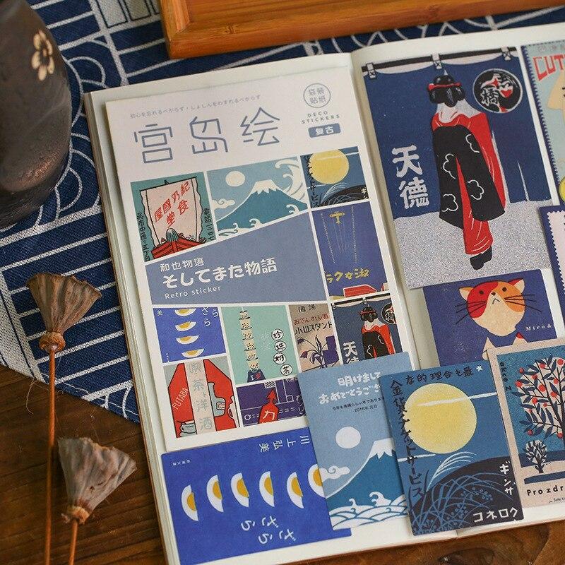 20sheets Japanese Retro  Bullet Journal Sticker Pack Cute Life DIY Decoration Sticker Bullet Journal School Supplies