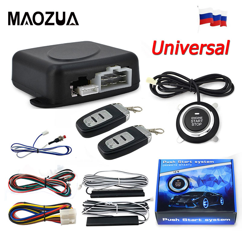 Universal 12V Car Engine Ignition Start Stop Button System Starline Auto Alarm Remote Starter SUV PEK Keyless Entry System In RU