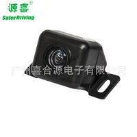 Yuan xi Auto Montiert Automobil Kamera weitwinkel Hohe definition Kamera Rück Kamera-in Fahrzeugkamera aus Kraftfahrzeuge und Motorräder bei