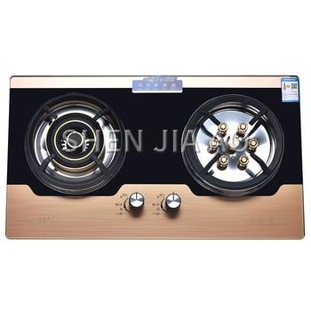 Household gas stove Double-head stove LPG gas stove Energy-saving fire stove Embedded gas stove Waterproof Plum burner