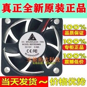 Freeshipping nan shuo bef0524ms dc fan dc12v 24 v 0.08a 5015 fonte de alimentação do fio cobre caso dissipação calor