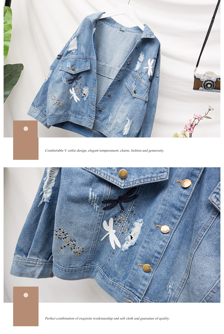 Embroidery Pattern Lapel Loose Denim Jacket 7