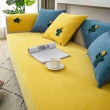 Чехол для дивана из синели наволочка современный угловой коврик