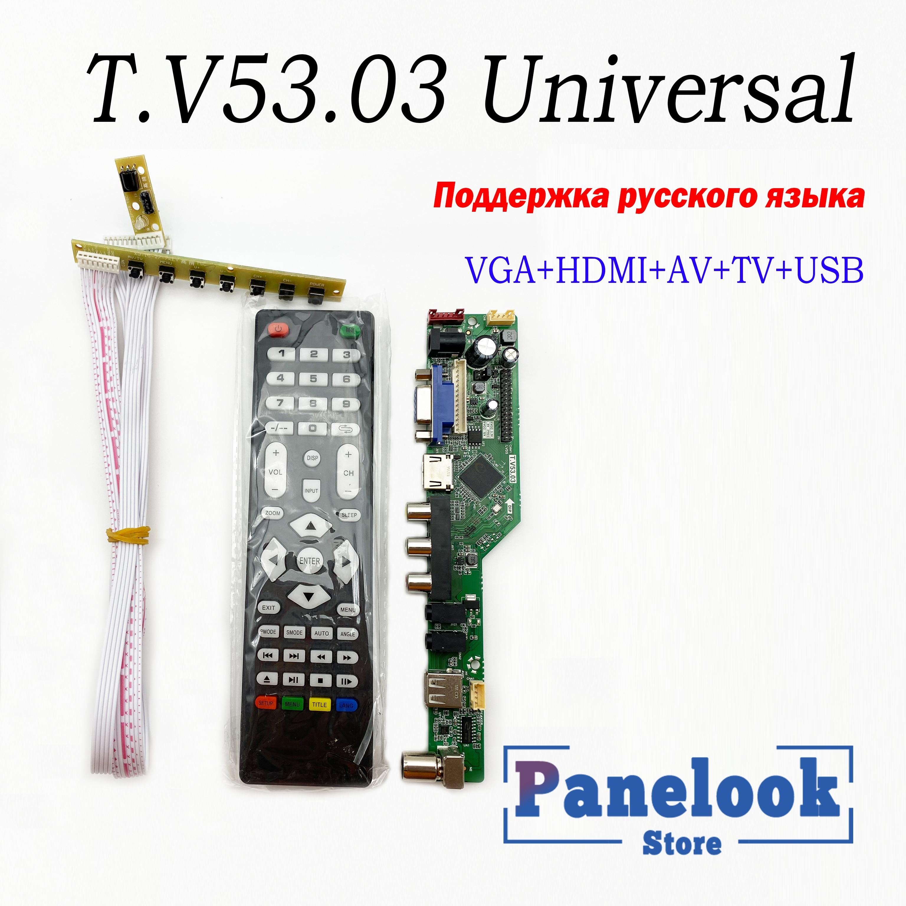 T.V53.03 Universal LCD TV Controller Driver Board PC/VGA/HDMI/USB Interface+7 Key Board