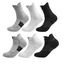 Для мужчин бега Дышащие носки для спорта баскетбола футбола