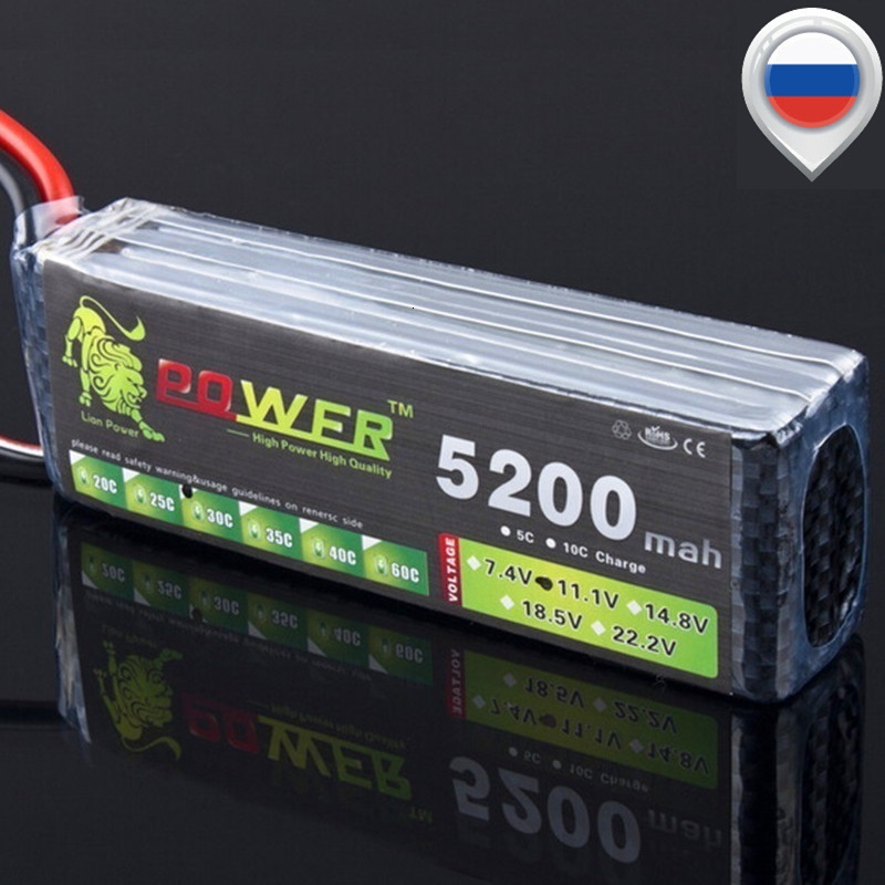 MAX 60C 11.1V 1500mAh 2200mah 4200mAh 5200mah Drones Battery For RC Helicopters Airplane Toys 3s 11.1v Lipo Rechargeable Battery