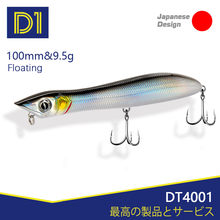 D1 popper&pencil fishing lure 100mm/140mm Snake head floating wobblers High-quality artificial hard bait fishing tackle 2021