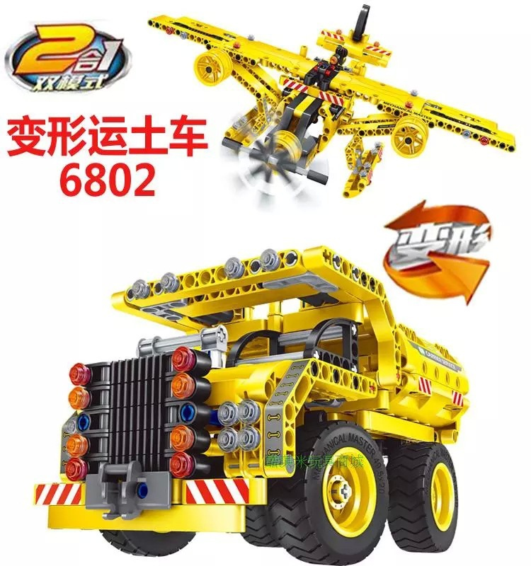 6802 361pcs Constructor Model Kit Blocks Compatible LEGO Bricks Toys For Boys Girls Children Modeling