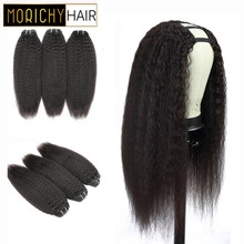 Morichy Afro Kinky Straight Hair Bundles Brazilian Non-remy 100% Real Human hair DIY U Part Glueless Wigs Black Color for Women(China)