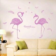 Наклейки на стену с фламинго для влюбленных 3 поколения