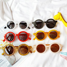 Солнцезащитные очки в круглой оправе для мальчиков и девочек