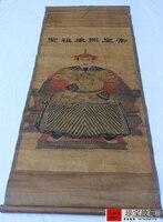 Изысканное Украшение старинная картина император Канси