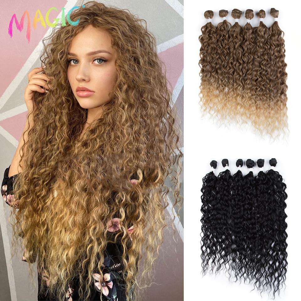 Волшебная 6 шт 24 26 28 дюймов кудрявый вьющиеся волосы пряди эффектом деграде (переход от темного к блондинка Цвет Синтетические Искусственны...