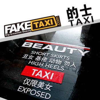 Noizzy Fake Taxi Funny Car Stickers Auto Vinyl Reflective Only Beauty High Heels Window Decal Live Decor Accessories Car Styling image