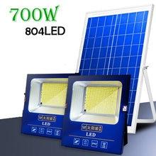 Светодиодный светильник на солнечной батарее a2 настенная лампа
