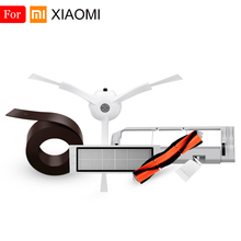 For Xiaomi Roborock Vacuum Cleaner Parts Virtual Magnetic Stripe Wall With Side Brush HEPA Filter Main Brush And Cover Mop Cloth цена и фото