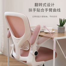Ergonomic Chair With Lumbar Backrest Office Computer Chair Home Comfortable Sedentary Gaming Chair Study Chair sofas