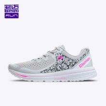 Мужские кроссовки для бега 40km marathon дышащая сетчатая обувь