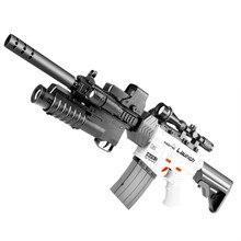 Pistola de Rifle de juguete para niños, balas blandas, juego de niños divertido