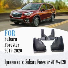 цена на For Subaru Forester 2019-2020 mudguard subaru fenders forester mud flaps splash guards car accessories auto styling 4 PCS