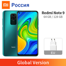 Xiaomi Redmi Note-9 64GB/4GB 3GB GSM/LTE/WCDMA Adaptive Fast Charge Bluetooth 5.0/5g wi-Fi