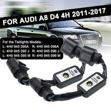 2 шт. динамический сигнал поворота для Audi A8 D4 4H 2011- Дополнительный провод модуля жгут светодиодный задний светильник индикатор левый и правый задний светильник