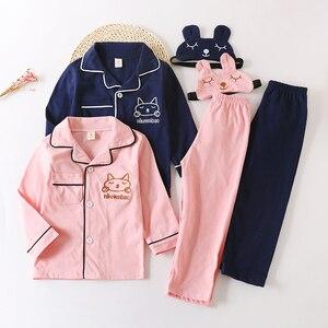 Хлопчатобумажный трикотажный пижамный комплект для малышей с длинными рукавами и нашивками в виде глаз, удобная/Мягкая/дышащая домашняя од...