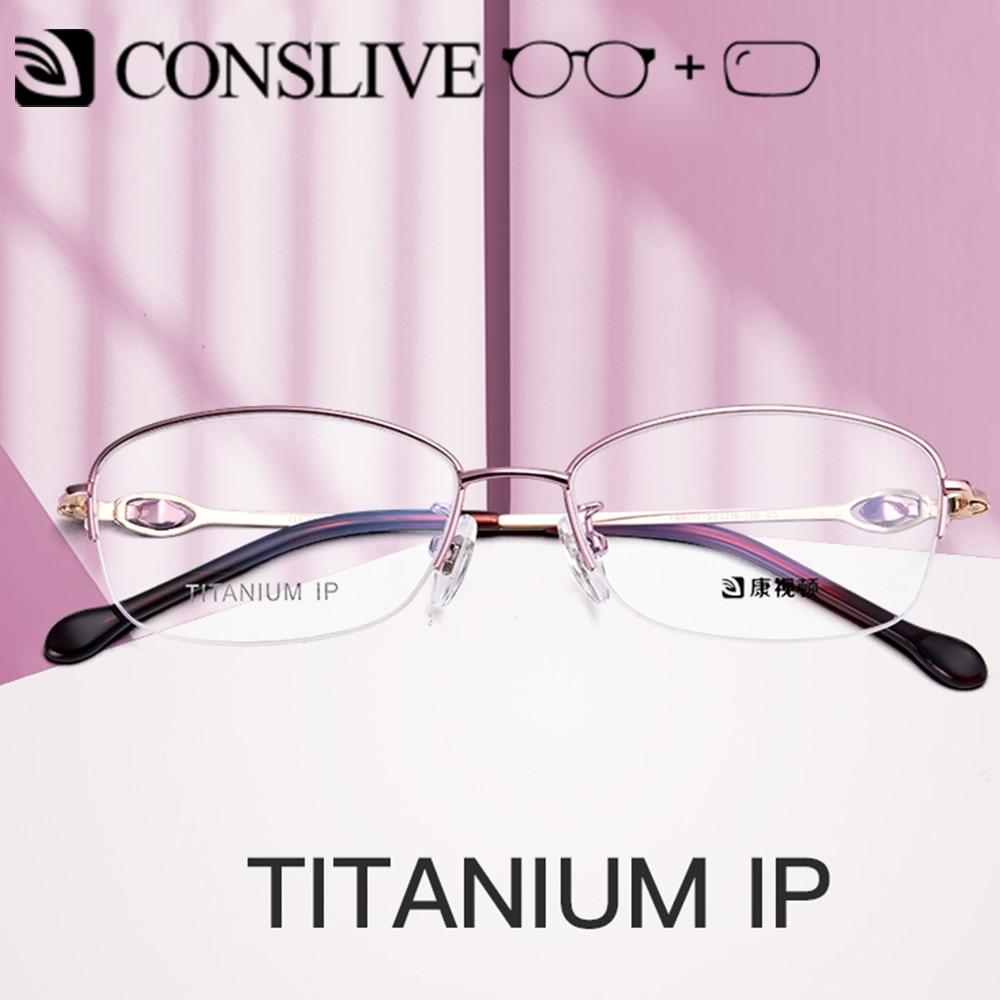 Prescription Glasses Women Titanium, Light Titanium Eyeglasses Frame Clear Lenses Titanium Multifocal Glasses Female F66011
