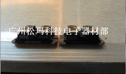 Original IR ultra fast recovery rectifier bridge HFA120FA60 60A600V stock--SMKJ