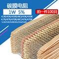100 шт./лот 1 Вт карбоновый пленочный резистор четырехцветный круглый 510K 470K 430K 51R 47R 43R 5.1R 4.7R 4.3R 1 Вт Сопротивление