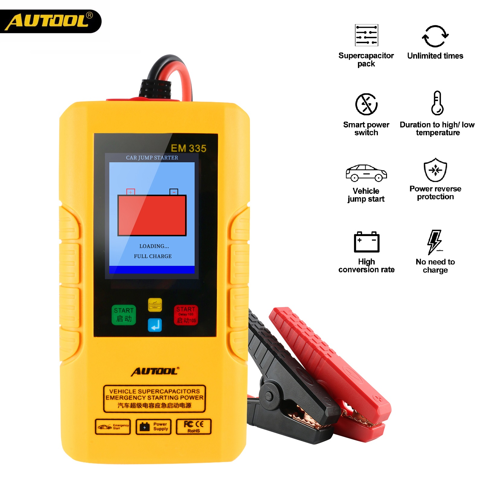 Autool EM335 Car Jump Starter Unlimited Use 12V Batteryless Portable Car Emergency Power Bank with Ultracapacitor Dropshippng