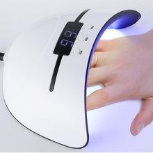 Сушилка для ногтей мощностью 36 Вт светодиодная лампа Интеллектуальная