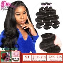 Объемные волнистые бразильские вплетаемые волосы 3 пряди Remy человеческие волосы для плетения натурального цвета 8-30 дюймов волосы для красоты навсегда