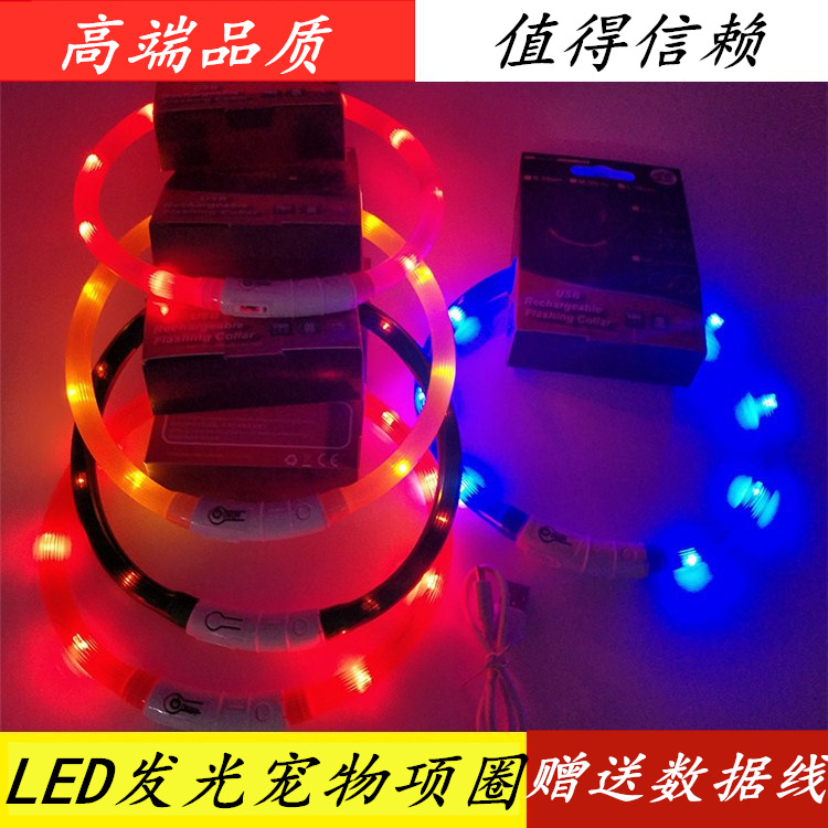 LED Dog Luminous Collar Pet Supplies Colorful Hand Holding Rope And Wind Neck Ring Pet Car Mounted Safety Belt