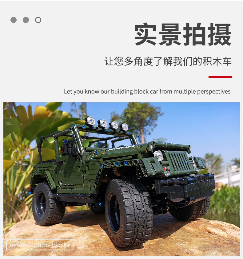 MOULD KING 13124 RC Jeeps Wrangler Adventure Off-Road Vehicle