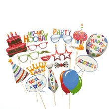 Decorations-Supplies Photobooth Happy-Birthday-Party Baby-Boy-Girl Adult 18pcs Kids