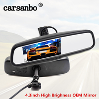 Carsanbo 4.3 Inch TFT LCD Color Car Rearview Mirror Car Parking Monitor Parking Assistance Display Monitor For Car Rear Camera