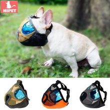 Funny Pet Dog Muzzle Mask Breathable Adjustable Anti Biting Barking Mouth Small Dogs Puppy Pitbull